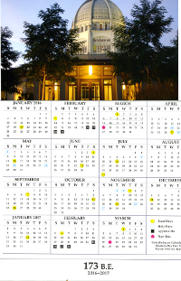 Baha'i Wall Calendar (173 BE)