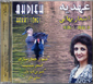 Baha'i Songs: Ahdieh Vol. 1 (Persian)