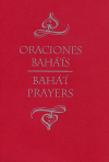 Oraciones Bahai's-Baha'i Prayers