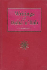 baha i writings