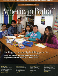 American Baha'i, The Volume 46 Issue 2