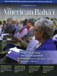 American Baha'i, The Volume 46 issue 4