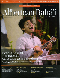 American Baha'i, volume 47 Issue 4