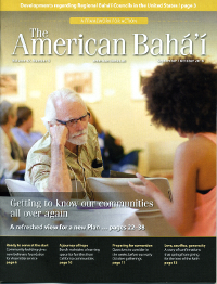 American Baha'i, volume 47 Issue 5