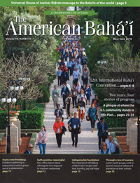 American Baha'i, Volume 49 Issue 3