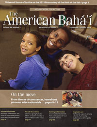 American Baha'i, Volume 49 Issue 5