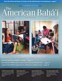 American Baha'i, The Volume 50 Issue 2