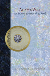 Adam's Wish: Unknown Poetry of Tahirih