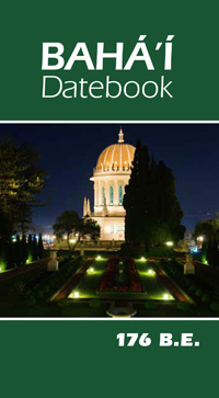 Baha'i Datebook (176 BE)