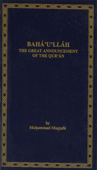 Baha'u'llah: The Great Announcement of The Qur'an
