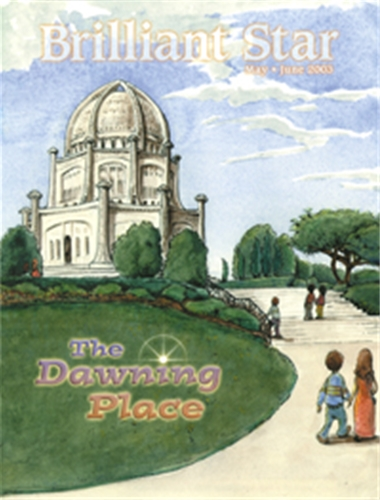 Brilliant Star: The Dawning Place May/June 2003