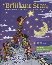 Brilliant Star: Reach For The Stars