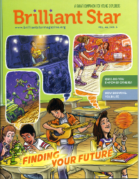 Brilliant Star: Finding Your Future