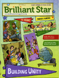 Brilliant Star: Building Unity May/August 2015