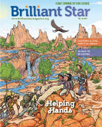 Brilliant Star: Helping Hands March/April 2016