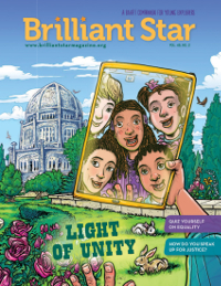 Brilliant Star: Light of Unity