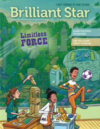 Brilliant Star: Limitless Force