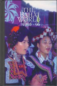 Baha'i World, The 1995-1996