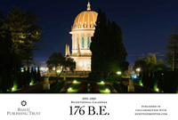 Baha'i Wall Calendar (176 BE)
