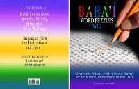 Baha'i Word Puzzles Book Vol. 2