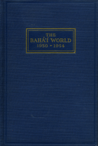 BAHA'I WORLD 1950-1954: VOL. XII HC