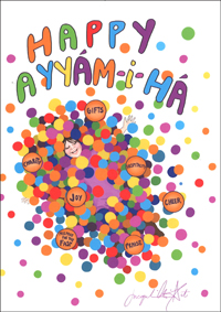 Colorful Bubbles Ayyam-i-Ha Card