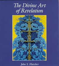 Divine Art of Revelation