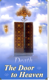 Death: The Door to Heaven