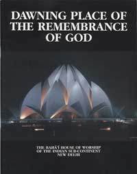 Dawning Place of the Remembrance of God, The