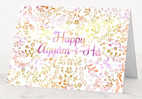 Florals Ayyam-i-Ha Greeting Card