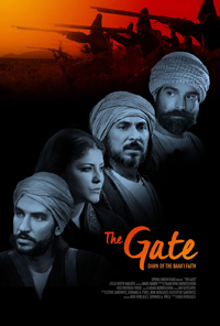 The Gate Blu-ray