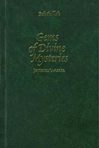 Gems of Divine Mysteries (Free Mobi)