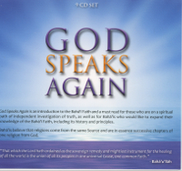 God Speaks Again Audio Book