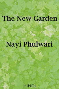 New Garden / Nayi Phulwari (Hindi, Free PDF)