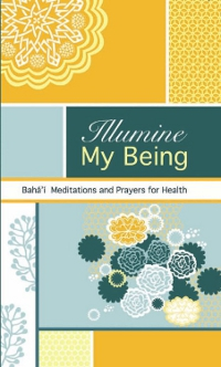 Illumine My Being (eBook - mobi)