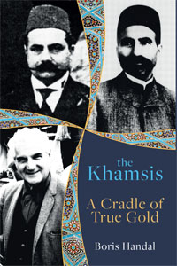 Khamsis: A Cradle of Pure Gold