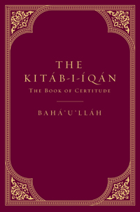 Kitab-i-Iqan (Hard Cover)