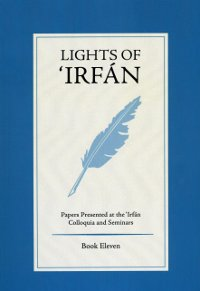 Lights of Irfan: Book 11