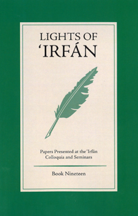 Lights of Irfan: Book 19