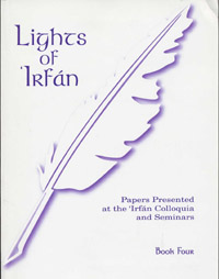 Lights of Irfan: Book 4