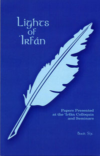 Lights of Irfan: Book 6