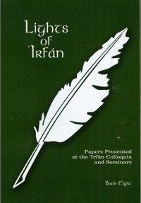 Lights of Irfan: Book 8