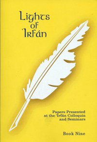 Lights of Irfan: Book 9