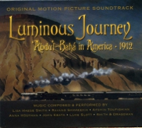 Luminous Journey Official Motion Picture Soundtrack CD