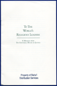 To the World's Religious Leaders: A Message from The Universal House of Justice
