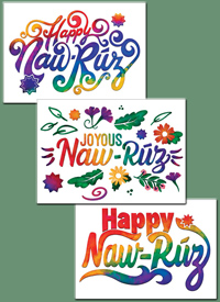 Naw-Ruz Cards (Set of 6)