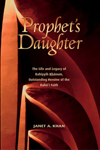 Prophet's Daughter (eBook - ePub)