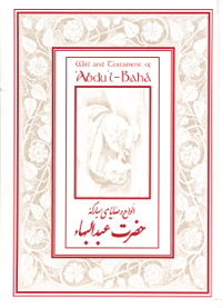 Will and Testament of 'Abdu'l-Baha: Persian/English