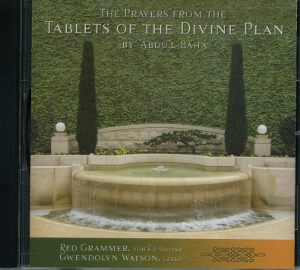 Prayers From the Tablets of the Divine Plan (Originally $15)