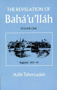 Revelation of Baha'u'llah VOL 1 SC